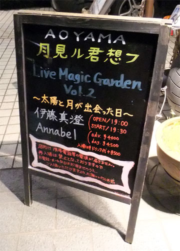 Live Magic Garden Vol. 2