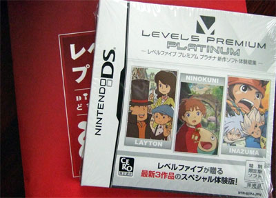 TGS2009_level5_ds
