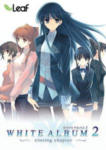 WHITE ALBUM2 -closing chapter-